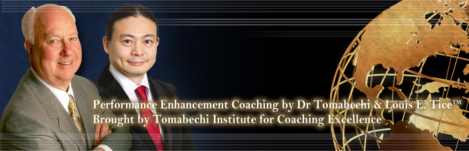 top_ticecoach